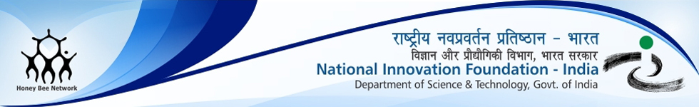 National Innovation Foundation-India